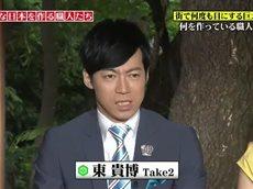 和風総本家スペシャル「巨大な日本を作る職人たち」 20160609