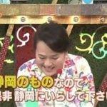 秘密のケンミンSHOW 静岡熱愛!生しらす丼&北海道お花見事情&山形弁 20160609