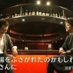 ミュージック・ポートレイト「吉田鋼太郎×藤原竜也 第1夜」 20160609