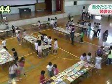 NHKニュース おはよう日本 20160610 0500
