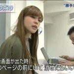 ニュースウオッチ9▽クマがまた人を 秋田4人目の被害者か 現地で徹底取材 20160610