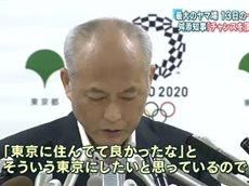 NEWS23 強まる辞任論…舛添都知事会見で何を語る? 20160610