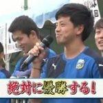 ファイト!川崎フロンターレ 20160610