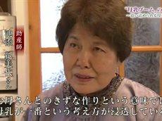 """目撃!日本列島「""""母乳ブーム""""のかげで~追い詰められる母親たち~」 20160611"""