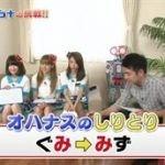 オムニボットの挑戦!! 20160611