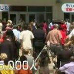 NHKニュース7 20160611