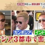 Going! Sports&News 20160611