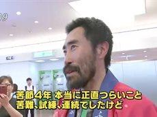 TBSニュースバード 20160612