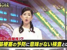 ビートたけしのTVタックル 20160612