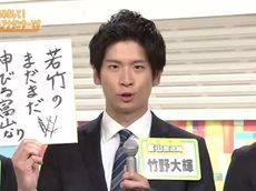どーも、NHK 20160612