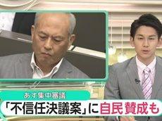 FNNみんなのニュース 20160612