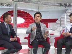 """おしゃれイズム【古舘伊知郎・・・""""しゃべりたい""""衝動が止まらない!!】 20160612"""