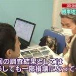 あさイチ「熊本地震から2か月 住まいの不安と心のケア」 20160613