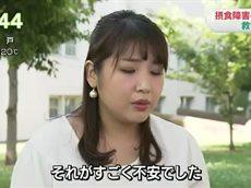 NHKニュース おはよう日本 20160613 0500