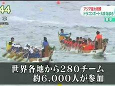NHKニュース おはよう日本 20160613 0630