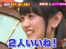 7時にあいましょう【芸能人ケンカ対面SP第2弾!】 20160613