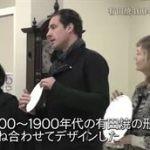 テレメンタリー2016「伝統か革新か~有田焼400年 再び世界へ~」 20160613