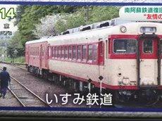NHKニュース おはよう日本 20160614