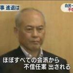 NHKニュース7 20160614