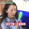 世界の村で発見!こんなところに日本人 タイ国境密林の島!離婚ガン銃撃!51歳女性 20160614