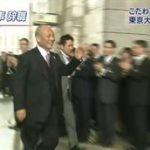 ニュースウオッチ9▽東京都の舛添知事が辞職願提出・今夜の都議会で何を語る? 20160615
