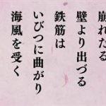ハートネットTV「震災を詠む2016」(前編) 20160615