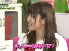 指原(さし)ペディア 「原宿」を検索せよ! 20160615