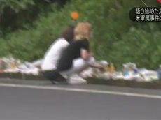 クローズアップ現代+「最新報告 沖縄・米軍属女性殺害事件」 20160615