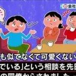 マツコ&有吉の怒り新党 20160615