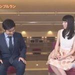 読響シンフォニックライブ 20160615