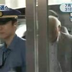 NHKニュース7 20160616