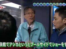 探検バクモン「アジアNo.1水族館のヒミツ 冒険の海」 20160616