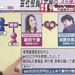 白熱ライブ ビビット 国分太一 真矢ミキ 20160617