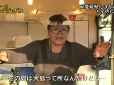 国分太一のおさんぽジャパン 20160617