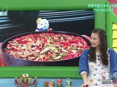 にじいろジーン 20160618