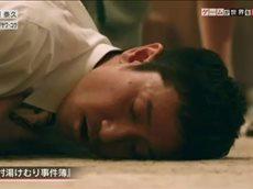 SWITCHインタビュー 達人達(たち) アンコール「原泰久×シブサワ・コウ」 20160617
