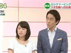 NHKニュース おはよう日本 20160618 0700
