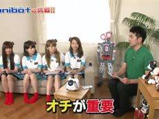 オムニボットの挑戦!! 20160618