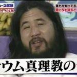 池上彰のニュースそうだったのか!!2時間スペシャル 20160618