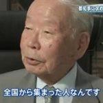 報道特集「舛添知事辞職!舞台裏と公認選び・児童虐待を防ぐために」 20160618
