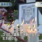NHKニュース7 20160618