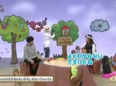 吉田山田のオンガク開放区【ゲスト:Char】 20160618