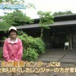 ハマナビ「ハマの環境活動~6月は環境月間~」 20160618