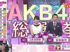 第8回AKB48総選挙SP 20160618 1830
