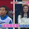 Going! Sports&News 20160618