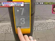 土曜プレミアム・ニッポンのノビシロ 20160618