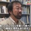新・情報7daysニュースキャスター 20160618