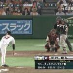 プロ野球交流戦 巨人×ロッテ 20160618