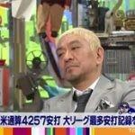 ワイドナショー【石原良純&古市&秋元梢】 20160619