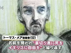 TBSニュースバード 20160619